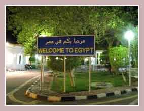 Таможня Египта