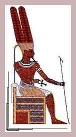 Фараон Египта Аменемхет I
