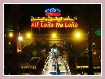 Парк развлечений Alf Leila We Leila, Шарм-эль-Шейх