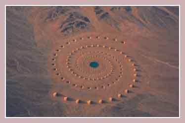 Архитектурный памятник – «Дыхание пустыни»