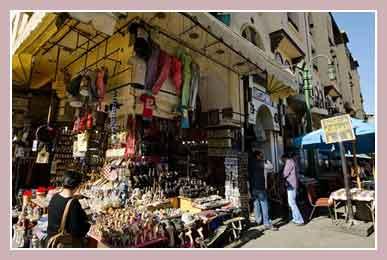 Рынок Хан-аль-Халили в Каире