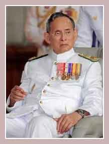 Политика и экономика Таиланда - Король Таиланда