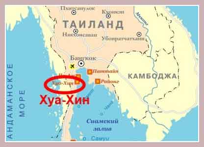 карта Хуа Хина