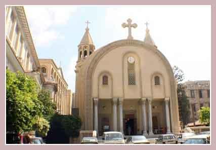 Кафедральный собор Святого Марка, Александрия, Египет