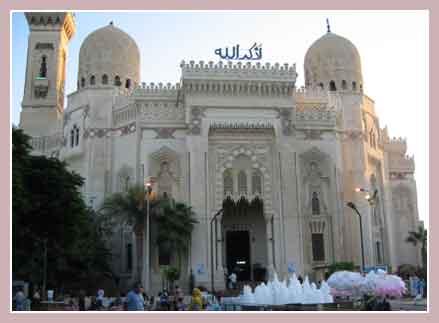 Мечеть Абу аль-Аббас аль-Морси, Александрия, Египет