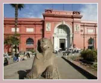 Национальный музей Порт-Саида