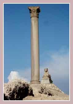 Помпеева колонна, Александрия, Египет