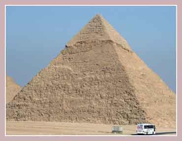 Пирамида Хефрена, Гиза, Египет