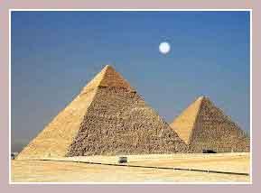 древняя история Египта