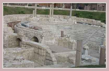 Римский амфитеатр, Александрия, Египет