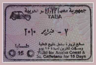 синайский штамп, Египет