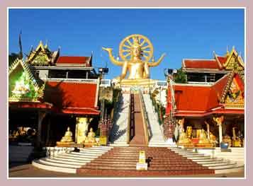Храм Уат Пхра Йаи (Wat Phra Yai)