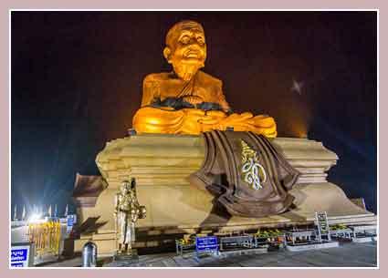 Wat Huay Mongkol – храм Ват Хуа Мангул