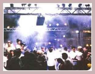 дискотека «Олимпос»