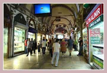 «Гранд базар»