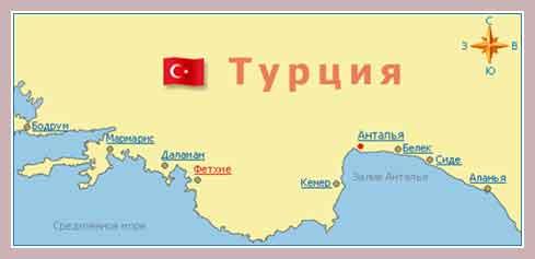 карта Фетхие