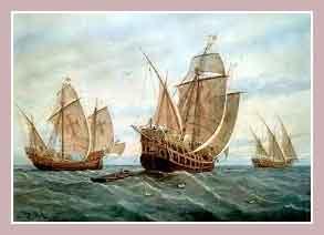 Испанская армада