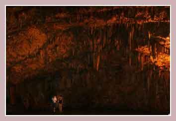 Пещера Дронгорати