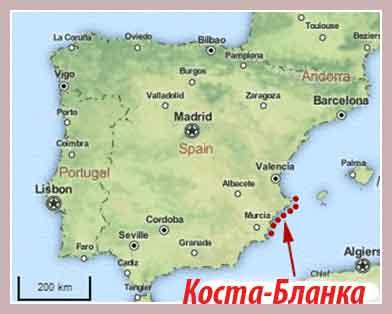 Карта Коста-Бланки