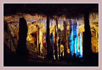 Драконовые пещеры