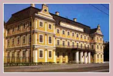 дворец Меньшикова, Петербург