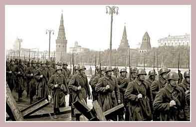 Москва во время войны