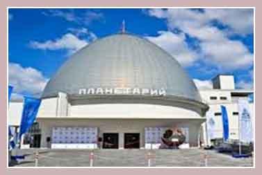 Московский планетарий в Москве