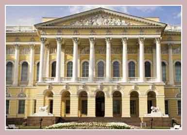 Русский музей в Петебурге