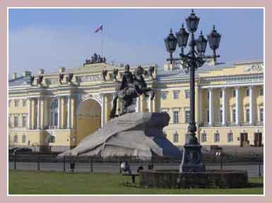 Сенатская площадь, Петербург