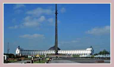 Мемориал Победы на Поклонной горе в Москве