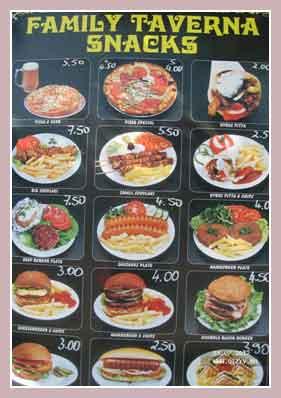 цены в кафе в Греции