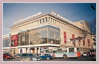 Государственный Академический театр Музыкальной Комедии. Екатеринбург
