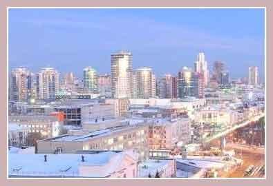 Екатеринбург для туриста