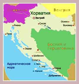 Общие сведения о Хорватии