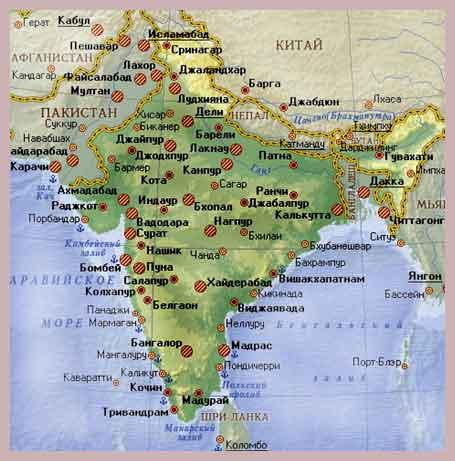 Общие сведения об Индии