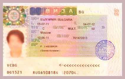 Виза в Болгарию для туриста