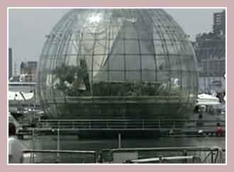 ботанический сад «Биосфера»