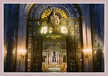 Собор Святого Януария.