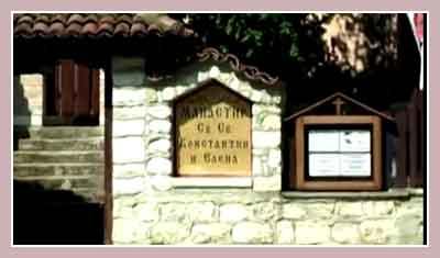 мужской действующий монастырь