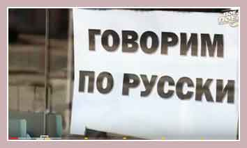 Во многих отелях Кипра говорят на русском