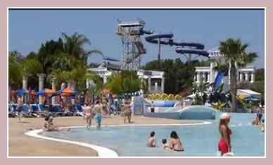 Тематический аквапарк «Водный мир»
