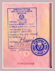 Виза Кипра