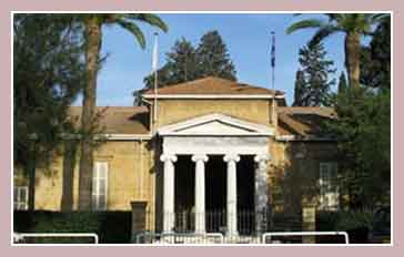 Кипрский археологический музей