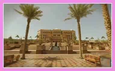 Абу-Даби для туриста