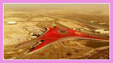 визитная карточка Абу-Даби