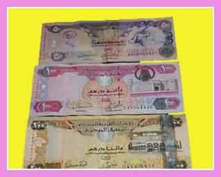 Деньги ОАЭ