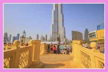 Виза в ОАЭ для туриста