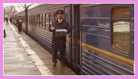 поезд Москва - Тегеран
