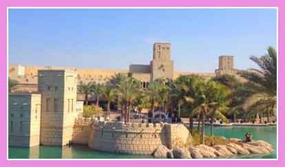 Джумейра (Jumeirah) для туриста