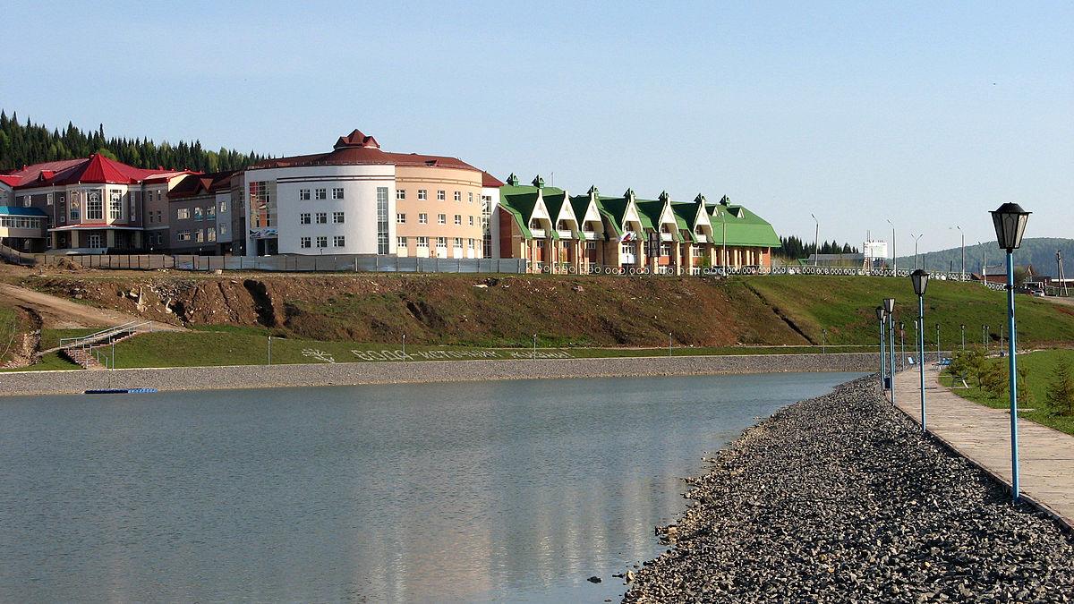 """фото про запросу """"Отдых в Башкирии. Курорт Ассы"""""""